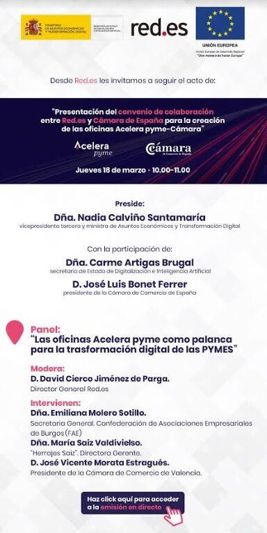 Acto de presentación del convenio de colaboración entre Red.es y Cámara de España
